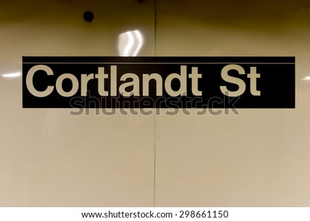 New York, NY - July 18, 2015: Cortlandt Street Subway Station under renovation in New York, serving the World Trade Center.