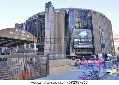 Stunning Madison Square Stock Images Royaltyfree Images  Vectors  With Lovely New York Ny  Mar  Madison Square Garden Msg Is With Agreeable  Kensington Gardens Square Also Ruislip Gardens Tube Station In Addition Garden Cusions And Wooden Garden Arbor As Well As London Bridge To Covent Garden Additionally Easter Garden From Shutterstockcom With   Lovely Madison Square Stock Images Royaltyfree Images  Vectors  With Agreeable New York Ny  Mar  Madison Square Garden Msg Is And Stunning  Kensington Gardens Square Also Ruislip Gardens Tube Station In Addition Garden Cusions From Shutterstockcom