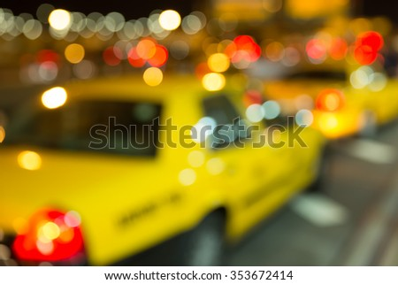 NEW YORK STREET - stock photo