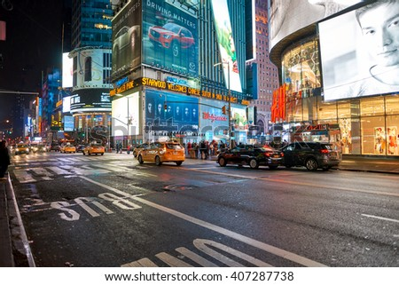 NEW YORK, USA - CIRCA MARCH, 2016: New York City at night. New York is the most populous city in the United States.