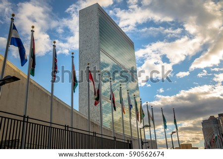 NEW YORK, USA - December 08, 2016: United Nations Headquarters -