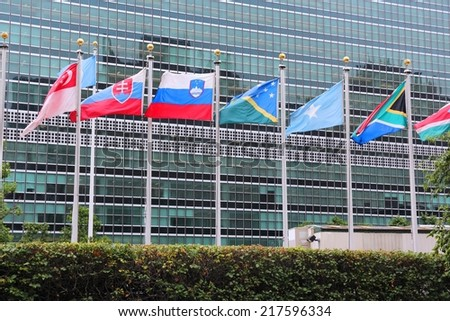 NEW YORK, USA - JULY 1, 2013: Flags in front of United Nations building in New York. UN is a peace keeping organization with 193 member states. - stock photo