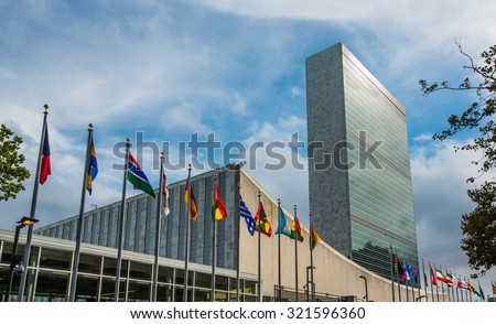 NEW YORK, USA - Sep 27, 2015: 70th session of UN General Assembly. United Nations Building in New York is the headquarters of the United Nations organization. - stock photo
