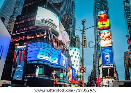New York, USA - September 2016: Times Square advertising billboards in bright lights at West 44th Street, Manhattan.