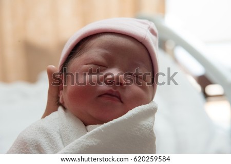 Newborn Asian baby 1-4 days after birth