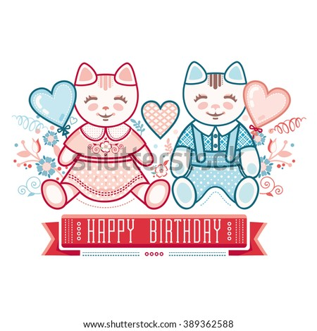 Newborn little baby. Twins. New boy and girl. Cute kittens. A couple of lovers cats. Greeting card of the happy birthday. Raster illustration