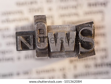 News vintage letters background - stock photo