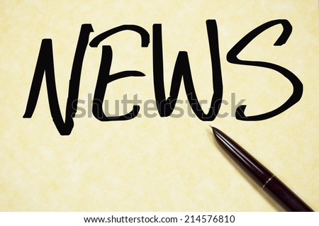 NEWS word write on paper  - stock photo