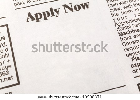 newspaper employment ad, Apply Now, Employment concept - stock photo