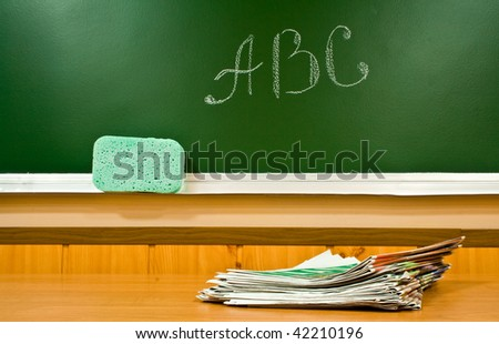 newspaper for education - stock photo