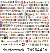 Newspaper, magazine alphabet with letters, numbers and symbols. Isolated on white background. - stock photo