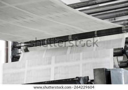 Newspaper offset print production line - stock photo