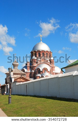 Nice old Russian Christian Cathedral against blue sky, Sviyazhsk island,Russia - stock photo