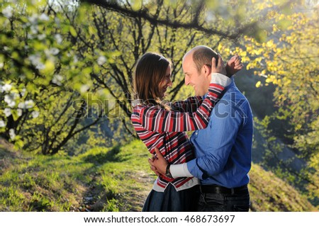 Nice young couple hugging in park, Love story,Relationship