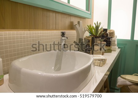 Nicely decorated modern washroom  bathroom  with the toilet sit  sink   Interior design. Nicely Decorated Modern Washroom Bathroom Toilet Stock Photo