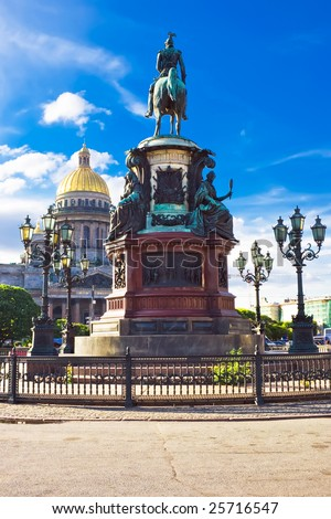 Nicolas I monument and Saint Isaac's Cathedral in St Petersburg