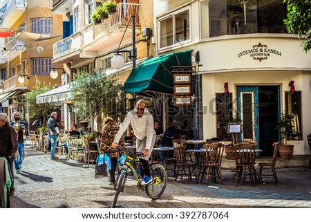 NICOSIA, CYPRUS - DECEMBER 3: Cafeterias along Onasagorou Street, a popular tourist sidewalk in central Nicosia on December 3, 2015.