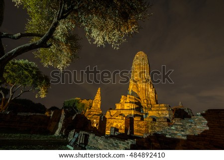 Night at the Rama temple (Wat Phra Ram) on with lighting,Ayutthaya province, Thailand,public domain or treasure of Buddhism, no restrict in copy or use