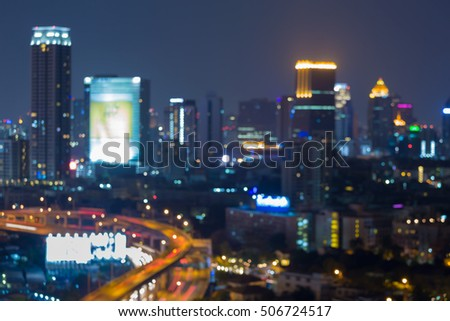 Night blurred light city downtown, abstract background