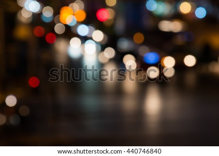 Night bokeh traffic light - stock photo