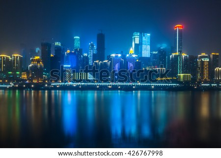night chongqing harbor