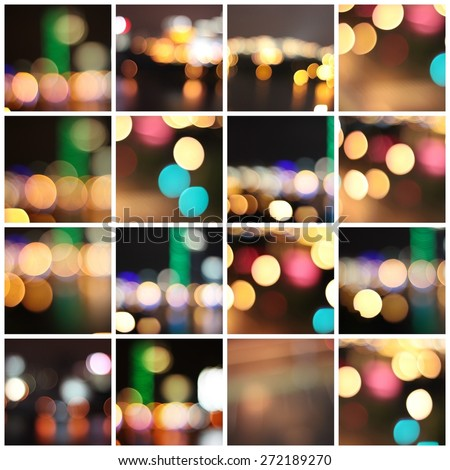 Night city backgrounds or Blurred backgrounds, Night city view, Night backgrounds - stock photo