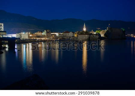 Night City. Montenegro. Historical center