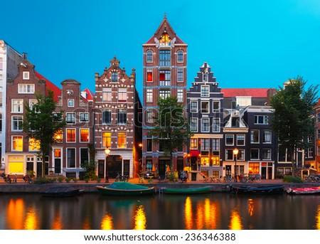 Auburn al sept 10 facade samford stock photo 112508492 for Herengracht amsterdam