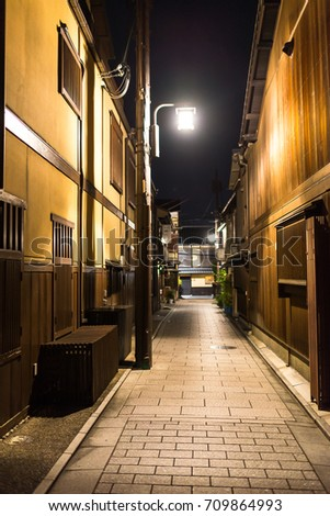 Night Japanese alley street unique style japan ,gion kyoto japan