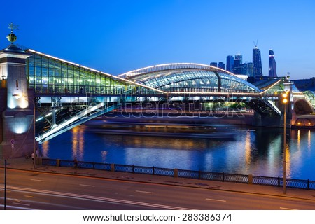 night landscape with covered bridge Bogdan Hmelnitsky in Moscow, Russia - stock photo