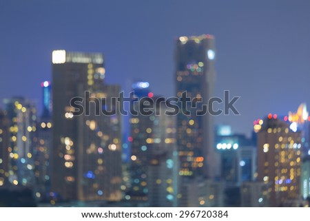 Night lights of Big city during twilight - stock photo
