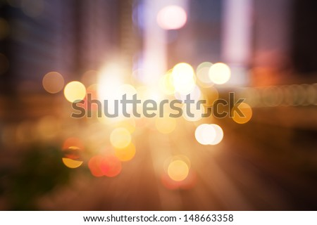 Night lights of the Hong Kong - stock photo