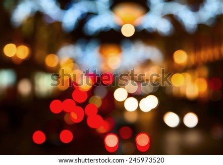 Night lights of the London city - stock photo