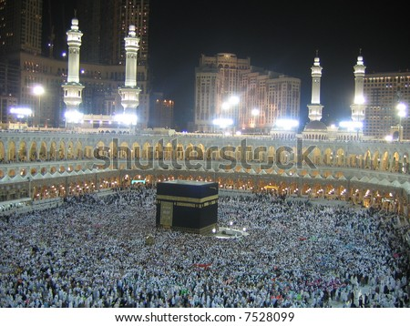 Night Mecca - stock photo