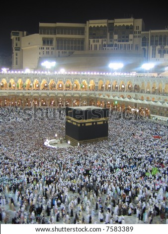 Night Mecca, Saudi Arabia - stock photo