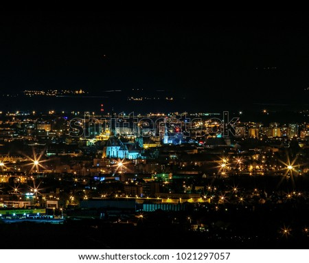 Night panorama of the St Wenceslas' Cathedral and city center of Olomouc, Bohemia, Czech republic, Europe.