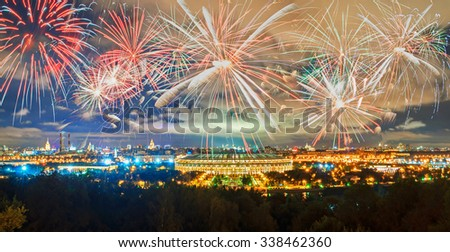 Night panoramic birds eye view of Moscow from Sparrow Hills with festive fireworks in the twilight sky. Night beautiful landscape.  - stock photo