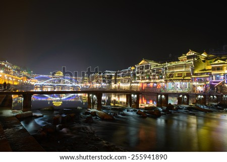 Night scene of Fenghuang Old Town, Fenghuang, China - stock photo