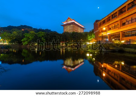 night scene of grand hotel in Taipei - stock photo