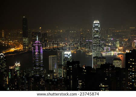 Night scene of Hong Kong, you can see the pollution - stock photo