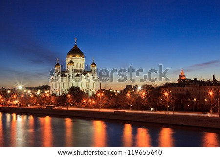 night scene of Moscow river and Orthodox church of Christ the Savior - stock photo