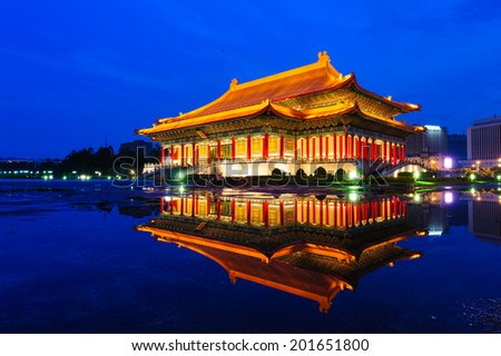 night scene of National Theater and Concert Hall, Taipei, Taiwan - stock photo