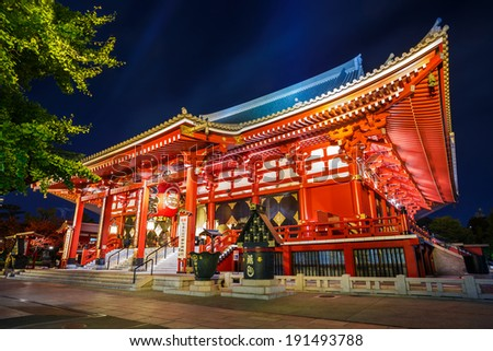 Night scene of Sensoji (Asakusa Kannon) Temple in Tokyo - stock photo