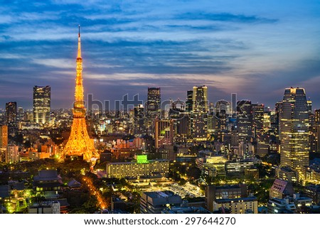 Night skyline of Tokyo, Japan with the famous Tokyo Tower - stock photo