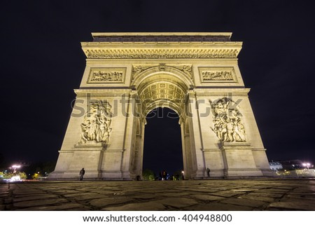 Night time in Arc de Triomphe, wide angle - stock photo