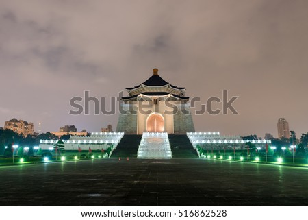 Night-time photography of the Taiwanese famous tourist attraction and landmark, Chiang Kai-shek Memorial Hall.