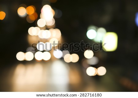 Night traffic light - stock photo