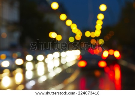 Night traffic lights of in the city  - stock photo
