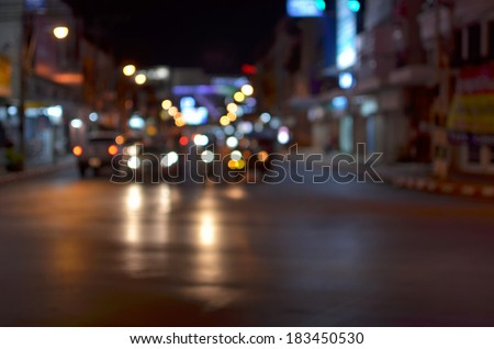 Night traffic , Night street - stock photo