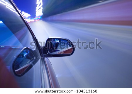 Blue Modern Car Closeup Stock Photo 183565172 Shutterstock